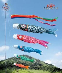 Znalezione obrazy dla zapytania japonskie latawce -karpie obrazy